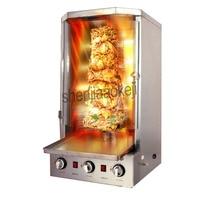 Máquina de barbacoa comercial horno eléctrico parrilla horno rotatorio horno eléctrico licuado barbacoa parrilla horno 1pc