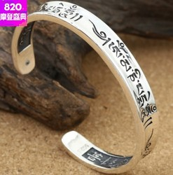 Буддизм браслеты для женщин Серебряный браслет