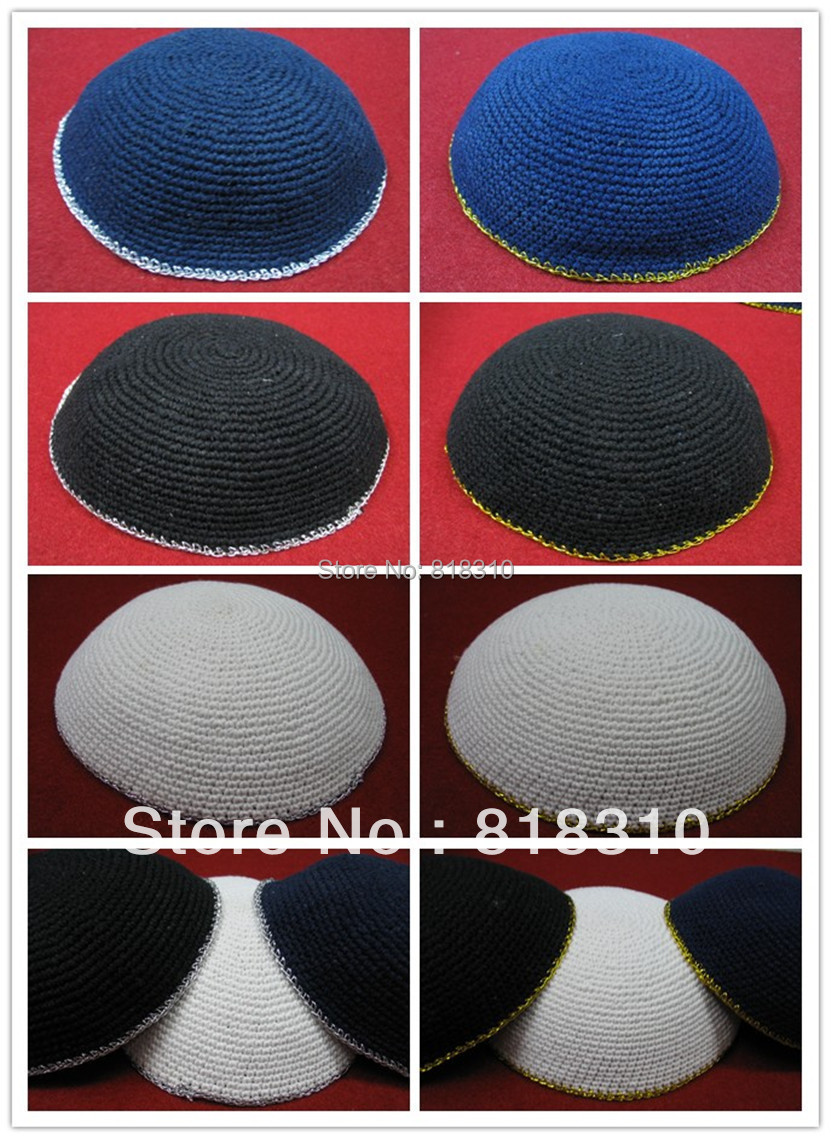 HIGH QUALITY HANDMADE KNITTED YARMULKE DIFFERENT COLOUR BORDER ...