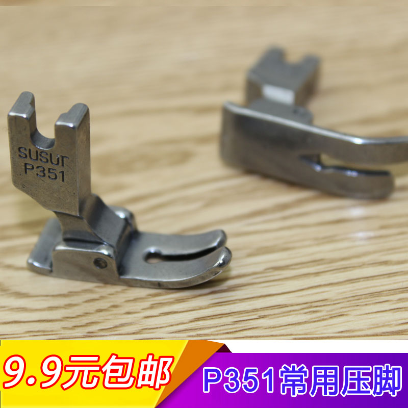 81c3df7d31671 R2 industrial sewing machine parts flatcar steel roller presser foot  flatcar feet flat platen roller wheels Note modelsUSD 8.50 lot ...