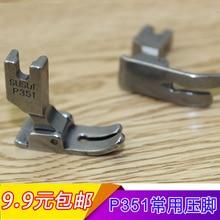 FEET JUKI P351,1 Industrial