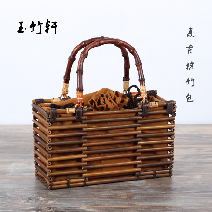 Japanese Bamboo Handmade   Bamboo Bag Storage   Tea Bag  A4523 yixing yixing tea wholesale tea storage tank section of ore mud tank factory direct store pisces bamboo mixed batch