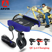 ARVIN QC 3.0 Quick Charger Motorcycle Holder For iPhone Samsung Mobile Phone Moto Handlebar Mount Charging Bracket Stand