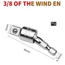 Электрический гаечный ключ с шестигранной ручкой и квадратной головкой, 360 градусов, 1/4, 3/8