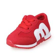 Sneakers For Boy/Girl Babies Shoes 2017 Children's Sneaker Hard Sole Spring/Autumn Baby Walker Soft Children Footwear A01082