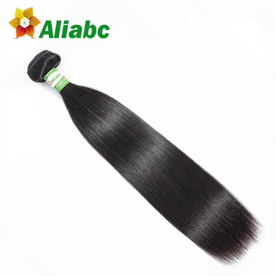 Aliabc прямые пучки волос 8-26 дюймов бразильские не Реми натуральный цвет 100% человеческие волосы для наращивания Бесплатная доставка