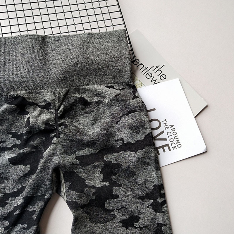 High Caist Camo Yoga Pants