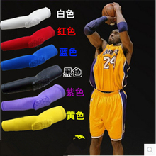 2016 New Arrival Rodilleras Basketball Shooting Arm Sleeve Elbow Support Crashproof Honeycomb Pad Cycling