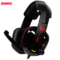 Somic G909 USB Virtual 7.1 Stereo Wired Gaming Headphones Vibration Game Headset Earphone with Microphone for PC Computer