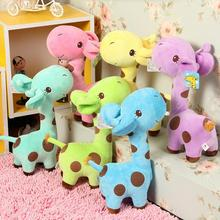 17cm   Plush Giraffe Soft Toys Animal Dear Doll toys for child gift