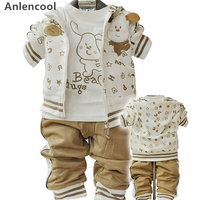 Clothing Baby Boy Female Child Sports Baby Clothes Spring And Autumn Three Pieces Set Open Crotch