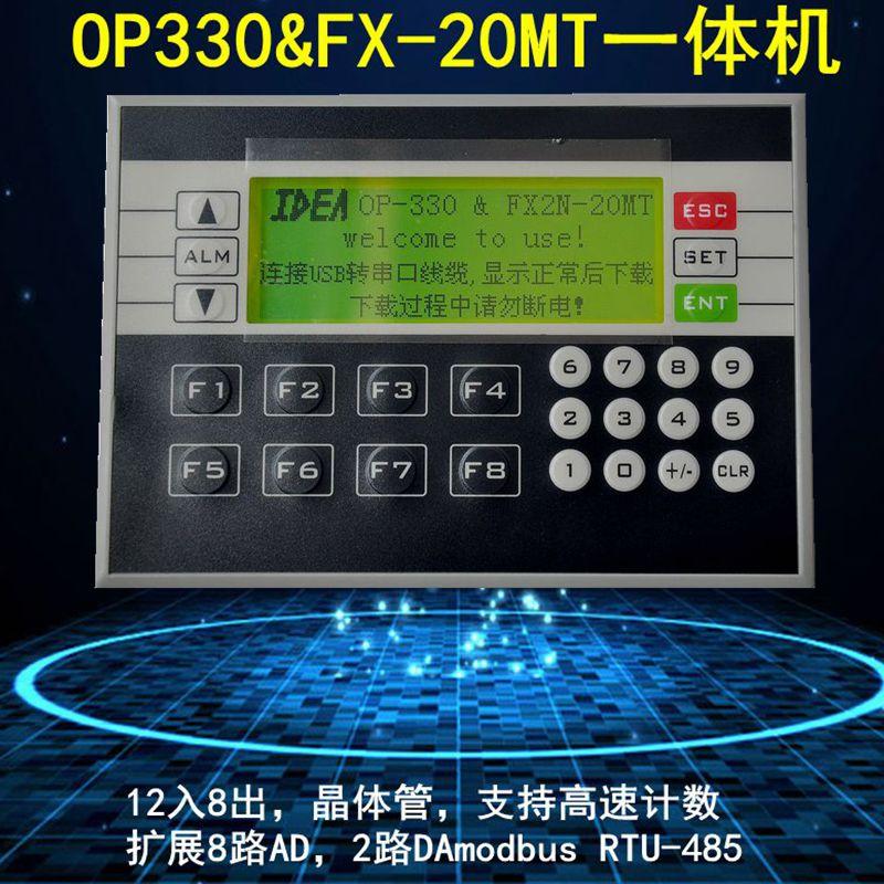 PLC&HMI OP330 operate panel  12DI/8DO Transistors new in box tascam la 80mk2 di box 8