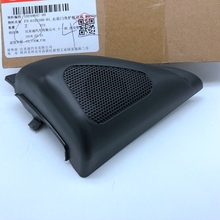 Front door triangle guard for BYD F3 F3R Speaker cover F3-6102160-B1 Tweeter cover leather car armrest for byd fo f3 f3r