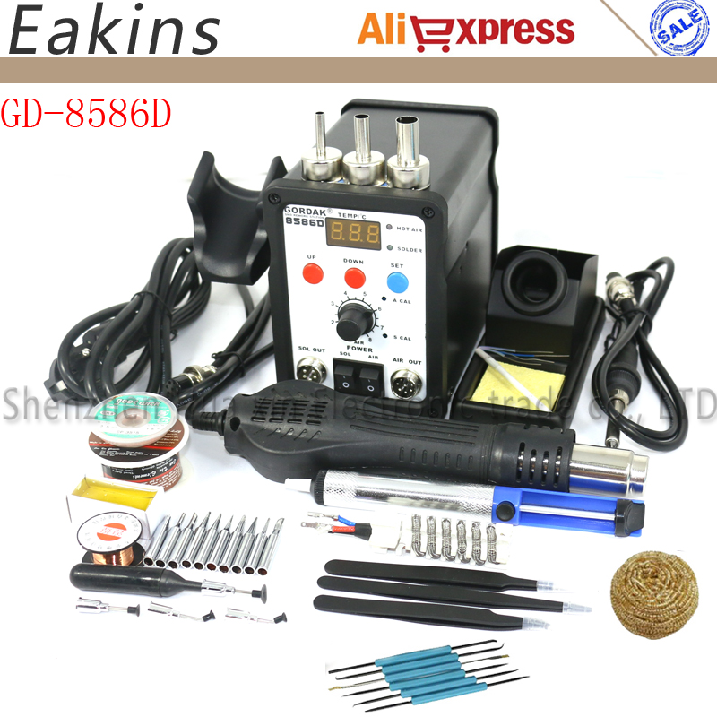 High Quality Gordak 8586D2 in 1 ESD Soldering Station SMD Rework Soldering Station Hot Air Gun Welding tool set kit 220V EU gordak high quality 220v 110v gordak 952 2 in 1 desoldering station hot air gun soldering iron