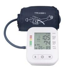 Медицинское оборудование домашнее кровяное давление монитор тонометра семейный цифровой кровяное давление монитор верхняя рука ЖК-экран тонометр