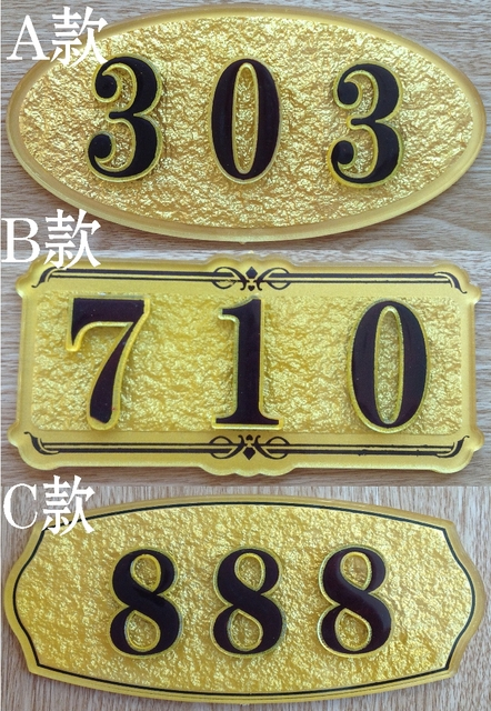 Door Plates New Special Acrylic Embossed Numbers Plate Hotel Room Door  Number Plate Can Be Any
