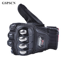 GSPSCN Motorcycle Gloves Moto Men Motocross Leather Glove Long Cycling Protective Gear Racing Guantes Metal protection