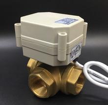 TF20-BH3-A, DC12 или DC24V 2/3/5/7 провода латунь 3/4 »(DN20) 3 Way Т/l Тип Горизонтальный Электрический клапан