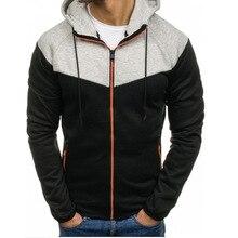 купить Hoodie men's casual long-sleeved hooded cardigan men's fashion stitching sweatshirt men's  personality color zipper hoodie дешево