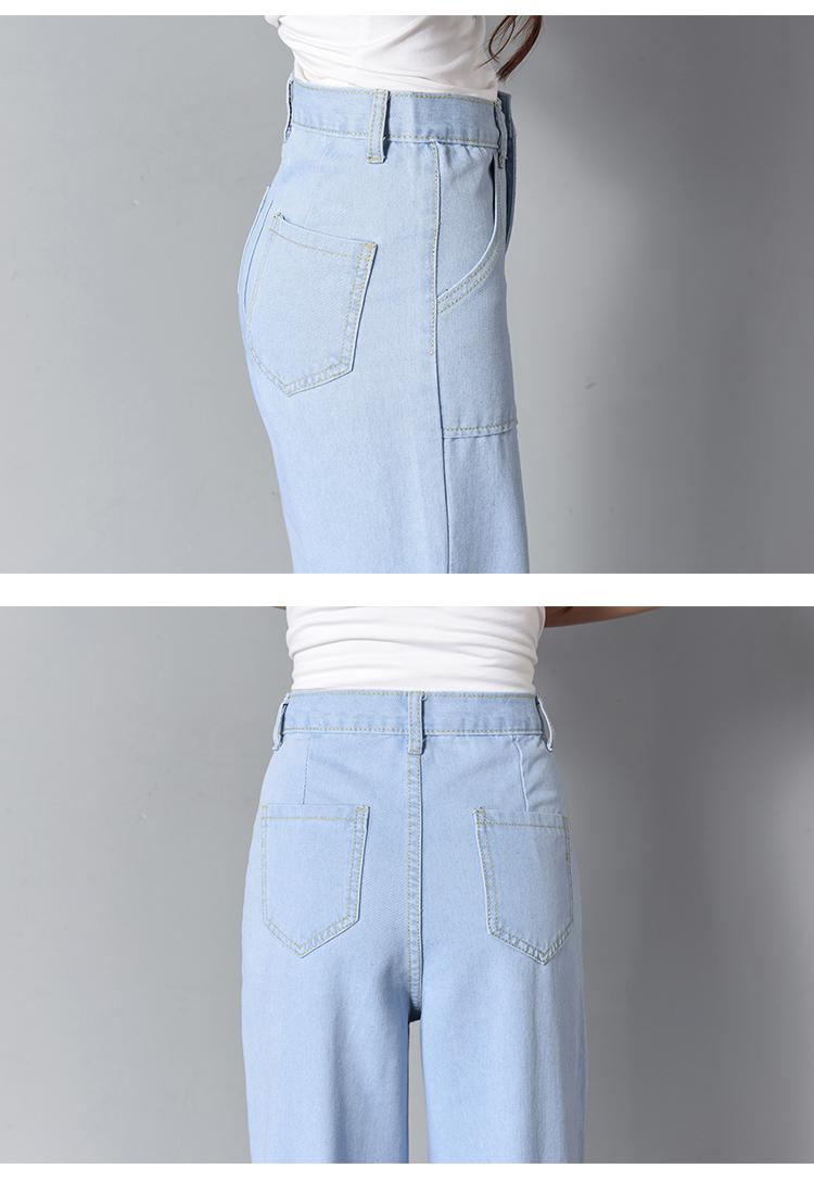 Vintage Wide Leg Jeans Big Pockrt Loose Washed High Waist Denim Pants 2018 Long Jeans for Women Pantalon Femme Light Dark Blue 14