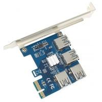 PCI E 1x to 4 USB 3.0 Adapter Card For USB GPU Riser Cards Mining Rigs ETH Ethereum XMR Monero ZEC Zcash