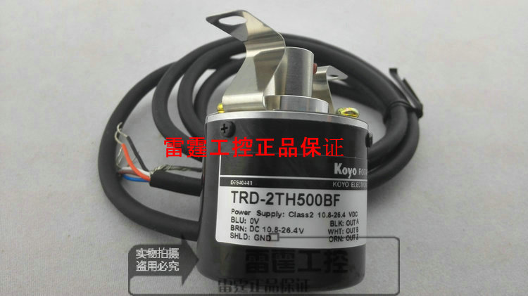 New original authentic KOYO photoelectric incremental hollow shaft rotary encoder TRD-2TH500BF new original authentic koyo koyo photoelectric incremental hollow shaft rotary encoder trd 2th1024v
