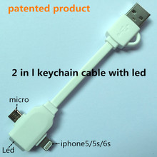 2 in 1 keychain usb cable with led both charging and data sync applicable to nexus 4 5 ecouteur beats el riphone 5c