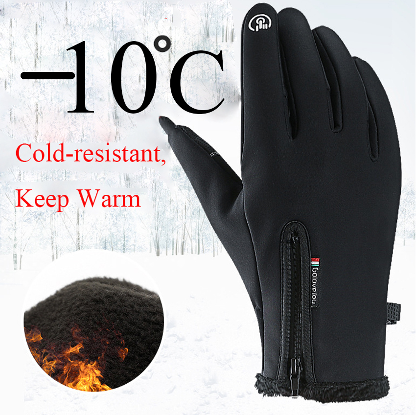 Winter Gloves Touchscreen Cycling Cold-Proof Anti-Slip Unisex For 5-Size Fluff