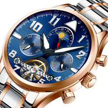 HAIQIN Men's Mechanical Watches Automatic Watch Men Tourbillon Moon Phase Wrist Watches Men Waterproof Luxury Watch Montre Homme все цены