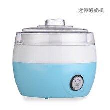 Многофункциональная мини-автоматическая машина для домашнего йогурта из нержавеющей стали Natto маленькая бытовая техника подарок