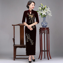 f363bacd3 Pearl Long Mom Dress 3/4 Sleeve Floral Embroidery Velvet Cheongsam Qipao  Chinese Traditional Dress