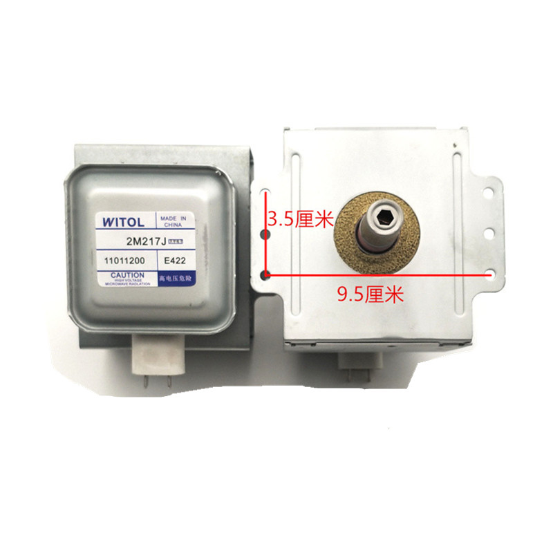 Microwave Oven Magnetron WITOL 2M217J 217j for Midea Galanz Microwave Parts цена и фото
