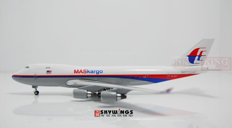 10622* Phoenix Malaysia B747-400 9M-MPS 1:400 commercial jetliners plane model hobby phoenix 11006 asian aviation hs xta a330 300 thailand 1 400 commercial jetliners plane model hobby