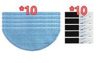 10 Mop Cloth 10 Velcro For Chuwi Ilife V5s Ilife V5 Pro Ilife X5 V3 V5