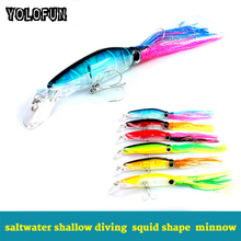 Excessive High quality 6 Colours Lifelike Squid Fishing Lure 23cm 40g Synthetic Lures Excessive Carbon Metal Hook For Tuna Sea Attract Instrument