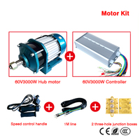 60V3000W Tricycle Brushless Motor Gear BLDC Cargo motor hub Motor Electric motorcycle DC Motor e bike motorcycle modify DIY kit