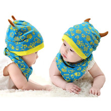 2019 New Spring Unisex Girls Boys Hats Baby Boy Girl Knitted Warm Cotton Toddler Beanie Kids Cap With Scarf 2 pcs F0021