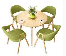 Simple negotiation table and chair combination office casual reception round shop parlor coffee tea table.