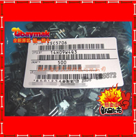 C5706 2SC5706 TO 251 high frequency hing transistor new 500 / pack