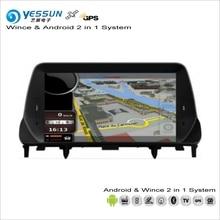 YESSUN для Buick Encore/для Opel/для Опель МОККА 2012 ~ 2016 автомобильный Радио CD dvd-плеер gps навигация wince Android система