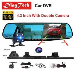 Gryan 4,3 ''автомобильный Зеркало заднего вида автомобиля камера-видеорегистратор HD 1080 P зеркало заднего вида цифровой видео Регистраторы Двойн...