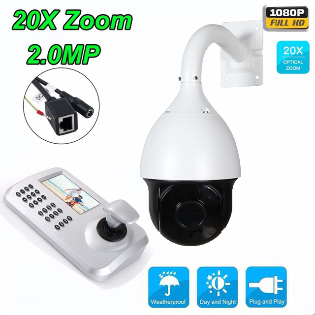 20x Optical Zoom HD 1080P 2MP Medium/high Speed dome Camera CCTV PTZ IP Camera Outdoor + Keyboard Controller onvif hd 2 0mp 20x optical zoom 100m ir distance 1080p ptz cctv wired camera speed dome camera with auto wiper
