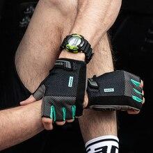 Santic Men Short Cycling Gloves Half Finger MTB Road Bike Breathable Bike Gloves Mesh Upper Anti Slip Gel Pad Bicycle Gloves