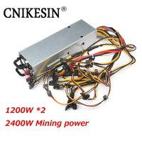 CNIKESIN High Power Mining Power 1200w 2 For HP 2400w Mining Power