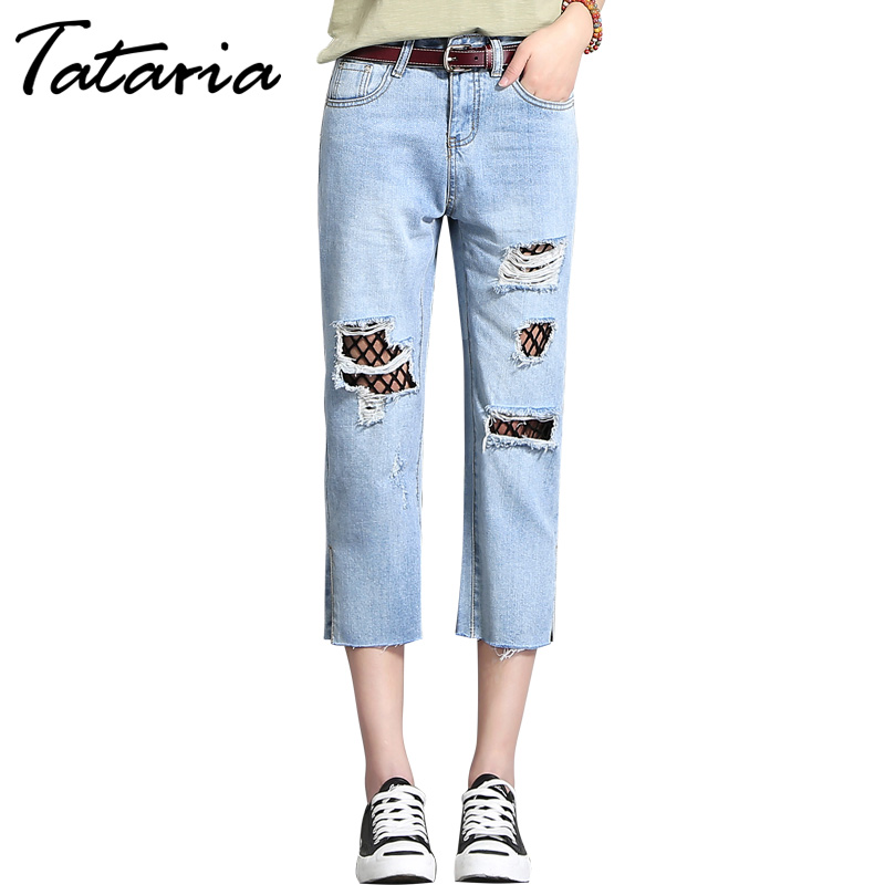 Ripped Jeans For Women Hole Pants jeans women calf-length Pantalones Vaqueros Mujer Jean Ladies Straight Denim Pant Tataria 8580 womens ripped jeans with embroidery summer 2017 ladies straight cotton denim casual pants pantalones vaqueros mujer garemay 2610