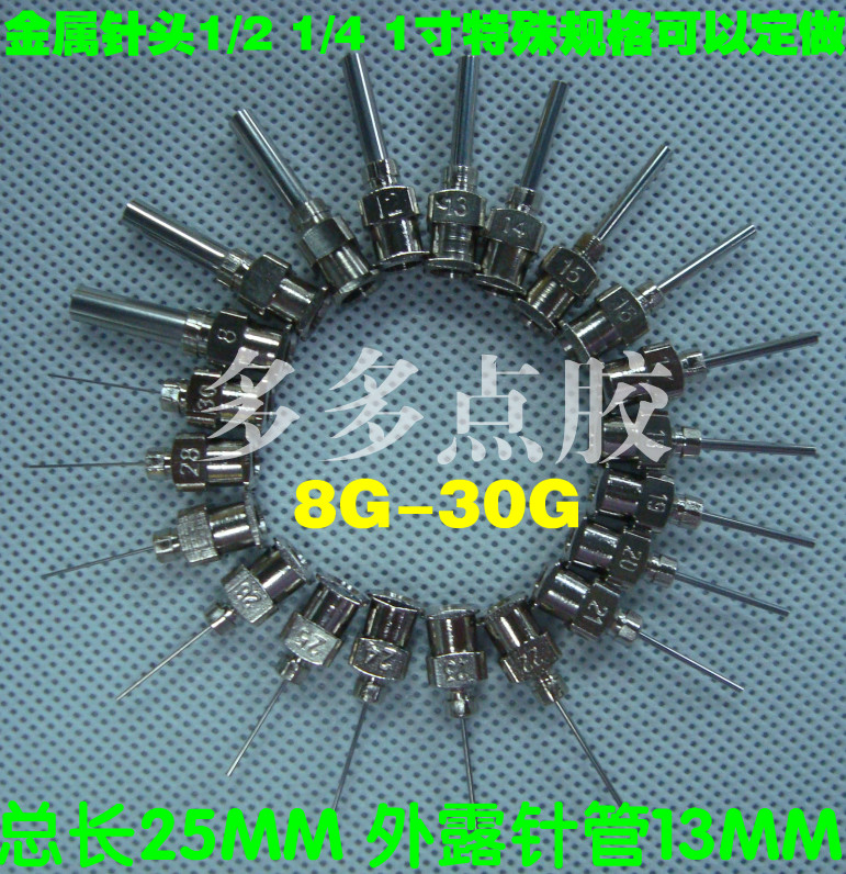 12pk 1/2inch-cannula blunt-end metal dispense tips 8gauge-30gauge ,Glue Dispensing Needles