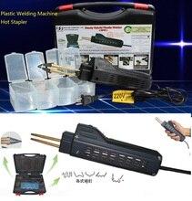 Горячей степлер пластиковый ремонт системы сварочный пистолет бампер обтекатель инструмент Auto Body пластиковые сварщик штапельного