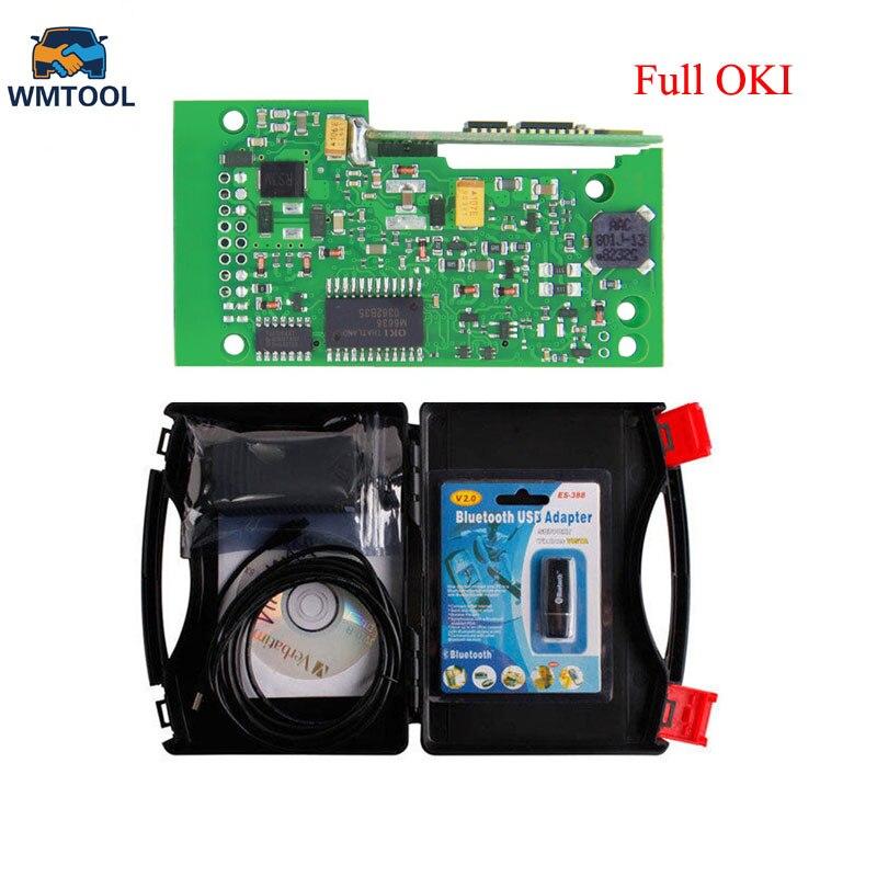 New VAS 5054A Diagnostic Tool ODIS V4.2.3/4.1.3/3.0.3 Full OKI Chip VAS5054A V4.23 Support UDS Protocol OBD OBD2 Car Scanner 2016 new arrival vs 890 obd2 car scanner scantool obdii code reader tester diagnostic tools 3 inch lcd car detector
