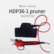 Industry Directly Sell Electric Pruning Shears/Scissors, handle Electric scissors, cutting diameter 0-30mm