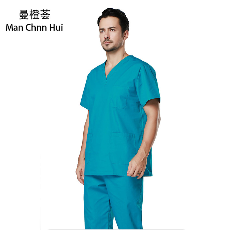 Medical Surgical Suit, Summer Breathable Cotton Surgical Suit Medical Uniform Man
